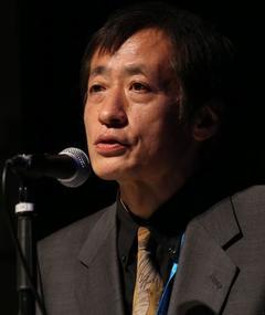 Photo of Kazuyoshi Okuyama