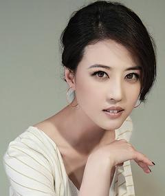 Photo of Kathy Chow