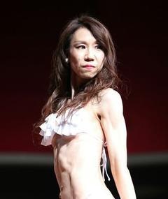 Photo of Megumi Kawashima