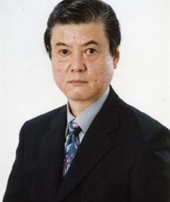 Photo of Osamu Tsuruoka