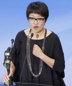 Photo of Susan Chan