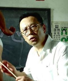 Photo of Zhou Lan