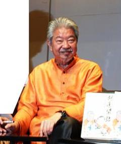 Photo of Lam Chua