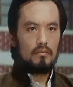 Photo of Chung Tien Shih