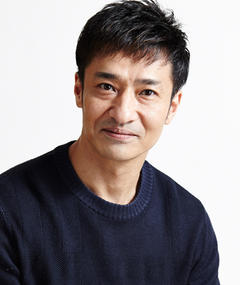 Photo of Yoshiyuki Yamaguchi