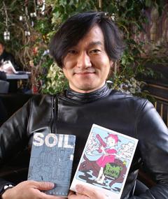 Photo of Atsushi Kaneko