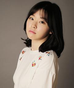 Foto von Lee Min-ji