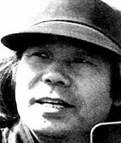 Photo of Noboru Tanaka