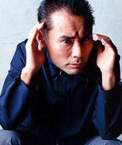 Photo of Tsurutarô Kataoka