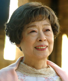 Photo of Haruko Kato