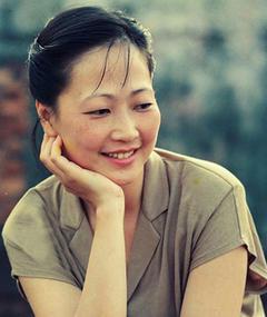 Photo of Nguyễn Như Quỳnh