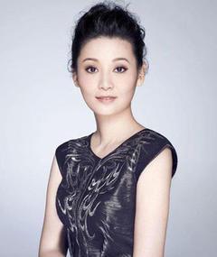 Photo of Xu Fan