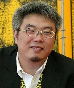 Photo of Sheng Zhimin