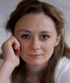 Photo of Gerti Drassl