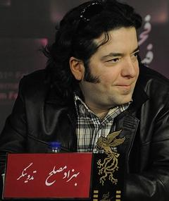 Photo of Behzad Mosleh