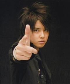 Photo of Yuya Tegoshi