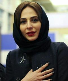 Photo of Rana Azadivar