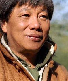 Photo of Kuang Hsiung