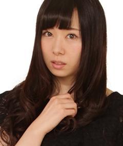 Photo of Chika Kumagai