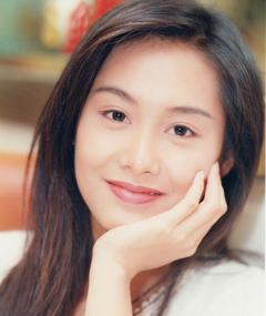 Photo of Athena Chu