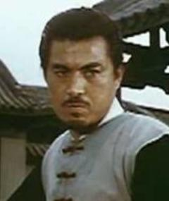 Photo of Yeh Tien