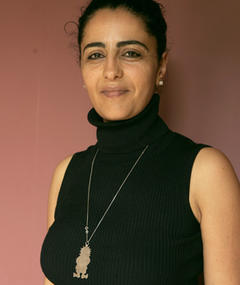 Photo of Areen Omari