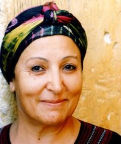 Photo of Mouna Noureddine