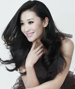 Photo of Miao Pu