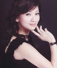 Photo of Angie Chiu