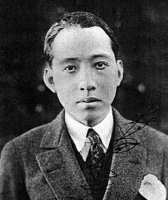 Photo of Minoru Murata