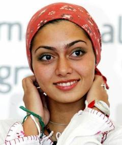 Photo of Pegah Ahangarani