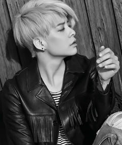 Photo of Amber Liu