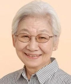 Photo of Miyoko Asô