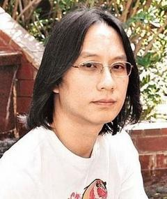 Photo of Oxide Pang Chun