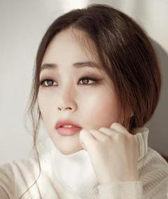 Foto de Kim Hyo-jin
