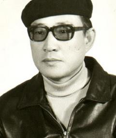 Photo of Jeon Jeong-geun