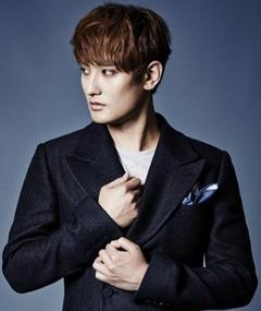Photo of Kang Ta