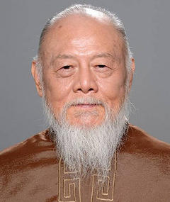Photo of Kao Ming