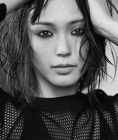 Photo of Sayuri Oyamada