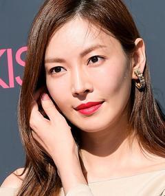 Photo of Kim So-yeon