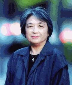 Photo of Sumiko Haneda