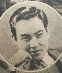 Photo of Akira Yamanouchi