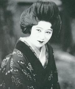 Photo of Naoe Fushimi