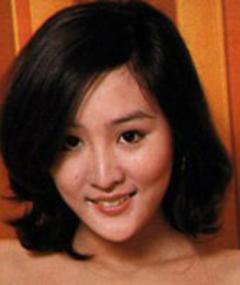 Photo of Natsuko Yashiro