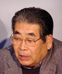 Photo of Akira Nagoya