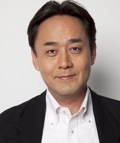 Photo of Shigemitsu Ogi