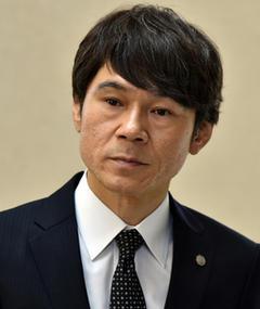 Photo of Masahiro Kômoto