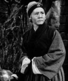 Photo of Bi Hui Fu