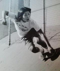 Photo of Shogo Kubo