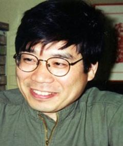 Photo of Kazuo Hara